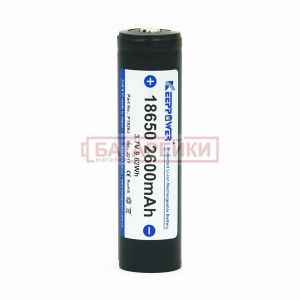 Фото - KEEPPOWER 18650 2600 mAh (Sanyo)