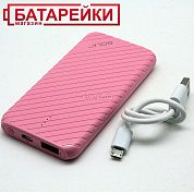 Фото - Power Bank GOLF G16 pink 4000mah