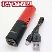 Фото - Power Bank Remax Lip Max RPL-12 Power Box 2400 mAh red