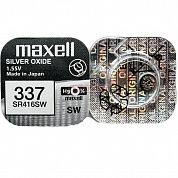 Maxell SR 416  (337)SW (NEW EUROPE)