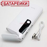 Фото - Power Bank Hoco B27 LED 15000 mAh White
