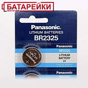 Фото - Panasonic CR 2325 (B5)