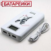 Фото - ПоверБанк. USB Mastak  MP211  white(11A)