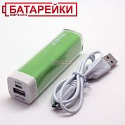 Фото - ПоверБанк. USB Mastak  MP026  green