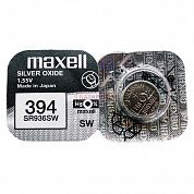 Maxell SR 936 SW (394) G9 (NEW EUROPE)