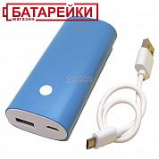 Фото - Power Bank GOLF GF-208 blue 5200mah